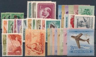 1953-1954 Összeállítás 7 db sorral + 1 db bélyeggel, stecklapon (min. 15.000)