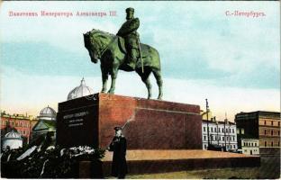 Saint Petersburg, St. Petersbourg, Petrograd; Monument de lEmpereur Alexandre III / Alexander III of Russia monument, statue, guard