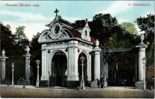 Saint Petersburg, St. Petersbourg, Petrograd; Chapelle dans le Jardin dÉté / chapel in the Summer Garden, guard at the gate