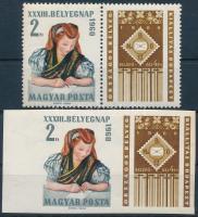 1960 Bélyegnap (33.) fogazott és vágott szelvényes bélyeg (4.300)
