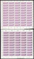 NDK 1956 Hivatalos bélyegek 50-es ívekben Mi 6, 8 (Mi EUR 160.-)