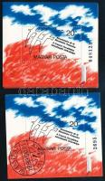 1989 A francia forradalom 200. évfordulója 21 db blokk + 6 db 4 számjegyű blokk (13.500)