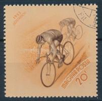 1953 Népstadion 20f vízjel nélküli bélyeg (15.000)