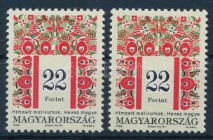 1995 Magyar népművészet (III.) 2 db 22Ft I A változat (30.000)