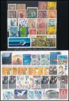 Argentína + Guatemala összeállítások: 21 db bélyeg Madár sorral és 4 db futott levél + 33 db bélyeg és 4 db ajánlott, biztosított légi levél