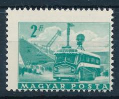 1963 Közlekedés I. 2Ft bélyeg kétoldali nyomattal (80.000) / printed on both sides