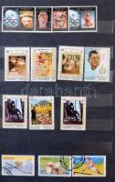 Arab államok, Omán, Jemen, Egyesült Arab Emirátus, stb. több száz bélyeg A4-es berakóban