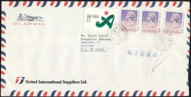 Kínai Népköztársaság 1988