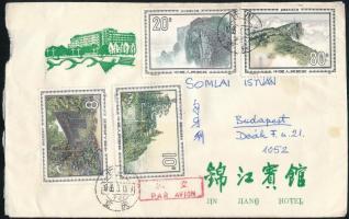 Kínai Népköztársaság 1985