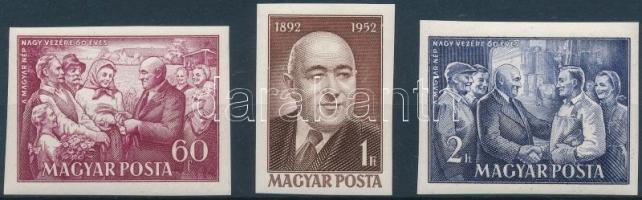 1952 Rákosi Mátyás vágott sor (7.000)