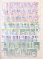 Kb. 1000-1100 darabos hagyatéki tétel, benne papír-, fogazat- és gumizási változatok, kb. 150 db portóbélyeg, összefüggések, kisebb érdekességek, 40-45 db megszállási bélyeg (nagyobb részük Bodor vizsgálójellel), 2 db közepes berakóban