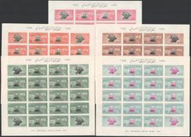 Jemen (Észak-Jemen) 1950 75 éves az UPU 5 klf vágott kisív, RR! Mi 114, 116-117, 119, 121 (Michel nem árazza!)