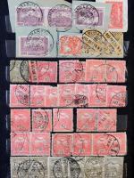 Javarészt Turul bélyegek közepes berakóban, közte olvasható bélyegzések, céglyukasztások + néhány osztrák bélyeg + kis cserefüzetben csehszlovák bélyegek
