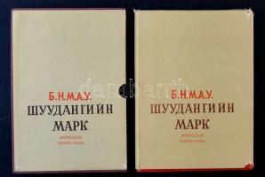 10 fekete lapos közepes berakó piros mongol borítóval, szakadt papír védőborítóval, tokkal
