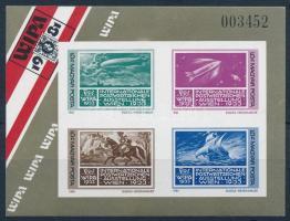 1981 WIPA vágott blokk (4.000)