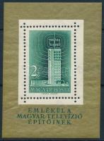 1958 Televízió blokk (15.000)