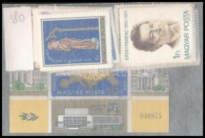 1980 A teljes évfolyam bélyegei és blokkjai, tasakban