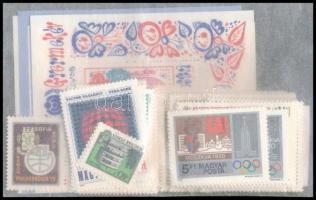 1979 A teljes évfolyam bélyegei és blokkjai, tasakban