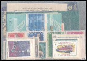 1976 A teljes évfolyam bélyegei és blokkjai, tasakban