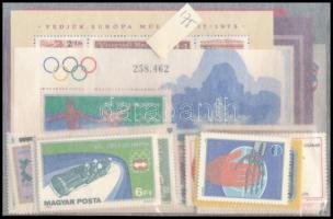 1975 A teljes évfolyam bélyegei és blokkjai, tasakban