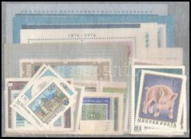1974 A teljes évfolyam bélyegei és blokkjai, tasakban