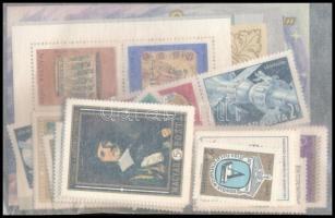 1969 A teljes évfolyam bélyegei és blokkjai, tasakban