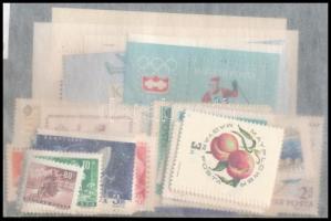 1964 A teljes évfolyam bélyegei és blokkjai, tasakban