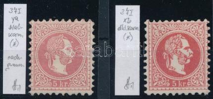 1867 5kr fakó kármin és sötét kármin bélyegek Strakosch azonosítással