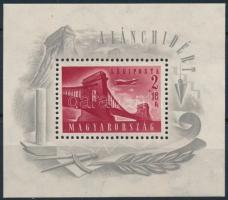 1948 Lánchíd I. blokk (30.000)