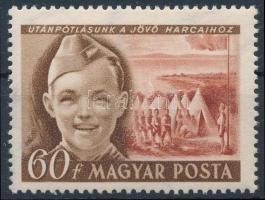 1950 Gyermek 60f tévnyomat UTÁNPÓTLÁSUNK A JÖVŐ HARCAIHOZ felirattal (190.000)