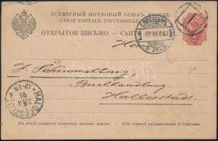 Oroszország 1895