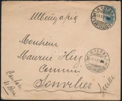 Oroszország 1911