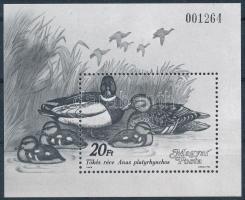 1988 Récék feketenyomat blokk fekete sorszámmal (12.000)