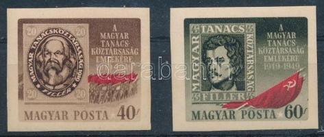 1949 Magyar Tanácsköztársaság vágott sor (10.000)