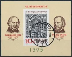 1979 Bélyegnap vágott blokk (4.500)