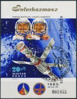 1980 Szovjet-magyar űrrepülés vágott blokk (4.500)