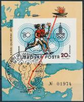 1980 Nyári olimpia vágott blokk (3.500)