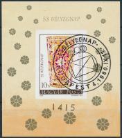 1980 Bélyegnap vágott blokk (4.000)