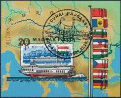 1981 Duna vágott blokk (5.000)