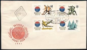 1961 Vasas vágott FDC (5.000)