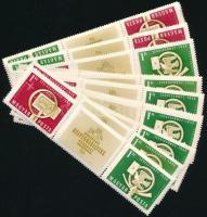 1958 17 db Bélyegnap csík (10.200)