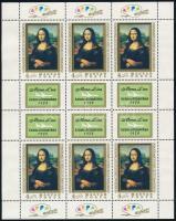 1974 Mona Lisa hajtott teljes ív (13.000)