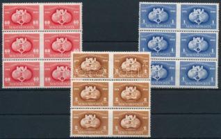 1949 UPU füzetből származó hatos tömbök 2 szélén fogazott C párokkal (füzetár 100.000)