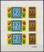 1977 Amphilex vágott kisív (4.000)