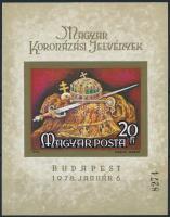 1978 Magyar koronázási jelvények vágott blokk (7.000)