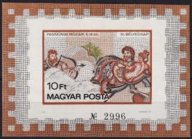 1978 Bélyegnap - Pannóniai mozaikok vágott blokk (25.000) (ujjlenyomat, betapadás / finger print, gum disturbance)