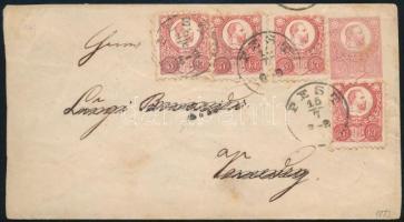 1873 4 db Réznyomat 5kr bélyeggel kiegészített 5kr díjjegyes boríték Velencébe. Rendkívül ritka díjjegyes kombináció! RRR!!!