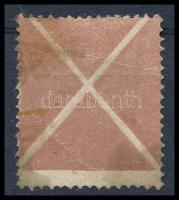 1858 Nagy barna andráskereszt (regiszterhajtás, zsíros / folded, fat spots)