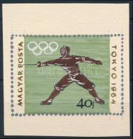 Tokioi olimpia 40f Gál Ferenc eredeti, meg nem valósult bélyegterve 5,3 x 3,7 mm