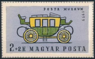 1959 Postamúzeum 2Ft + 2Ft Gál Ferenc eredeti, meg nem valósult bélyegterve 8,7 x 5,3 mm
